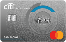 citi premiermiles card review