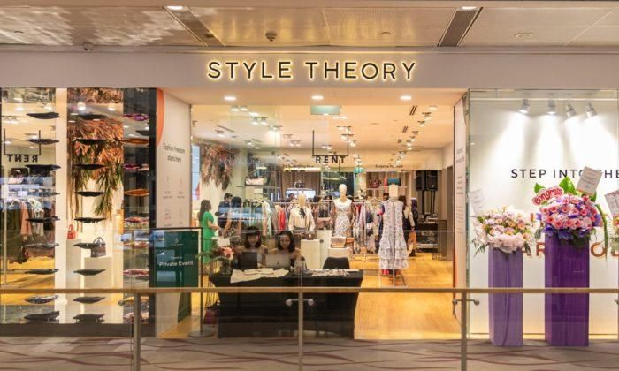 style theory